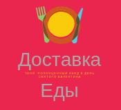 ru_food